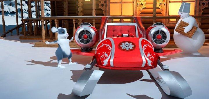 Именное видеопоздравление для детей от Деда Мороза от компании «Новогодняя страна»