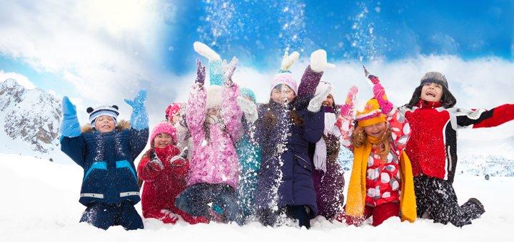 Зимние каникулы в детском языковом лагере «English Leader Business Camp» в Славском