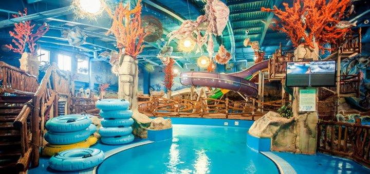 Веселые будни в аквапарке Юрского периода «Dream Island»