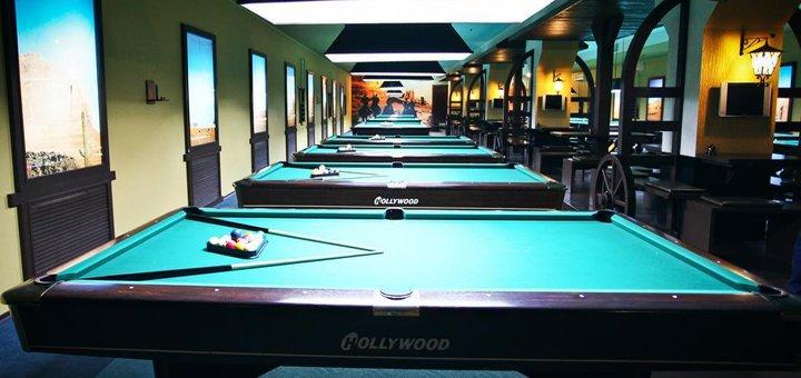 Ночной абонемент на игру в бильярд в клубе «ARGUS»