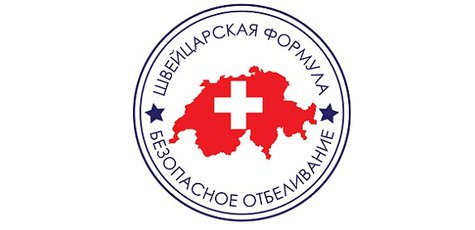Stamp_alpen-dent