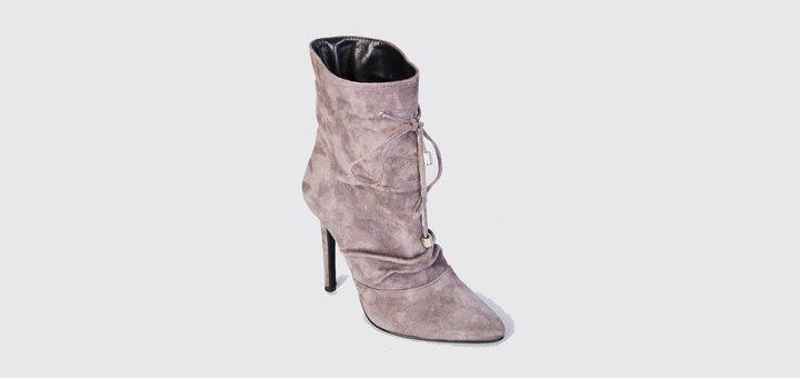 Скидка 20% на весь ассортимент одежды, обуви и аксессуаров в «mixpoint.ua»