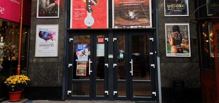 Ночь французского кино для двоих в «Кинопанораме»
