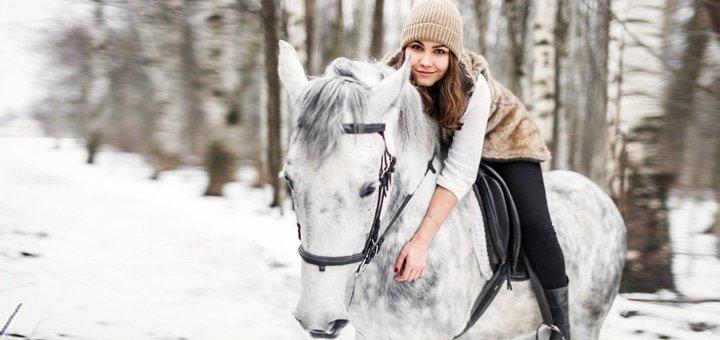 Конная прогулка, уроки верховой езды от конного клуба «Alegria»