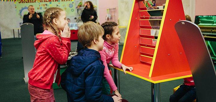 Участие в новогодней программе от Музея занимательной науки