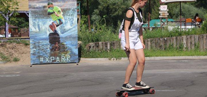 Скидка 50% на 30 или 60 минут катания на электроскейте на Экодроме в ТРЦ «Dream Town 2»