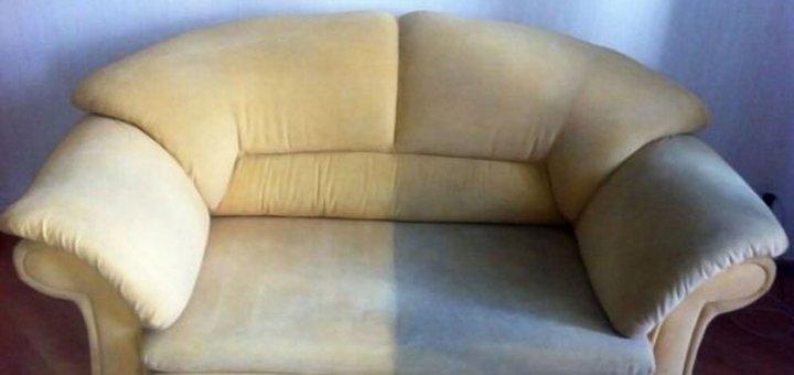 Химчистка мягкой мебели и ковролина от клининговой компании «Сити-клининг»