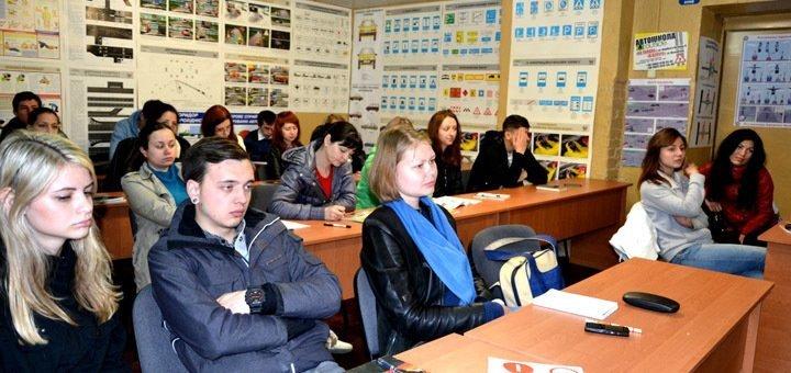 Полный теоретический курс вождения на категорию «В» в сети автошкол в Днепре