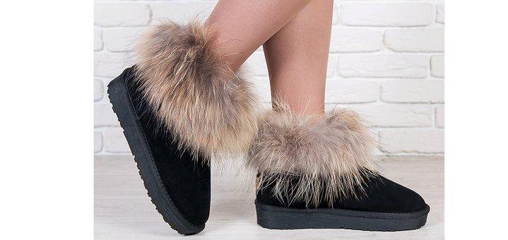 Скидка до 20% на обувь из натуральной кожи, замши в магазине «Твоя фишка»