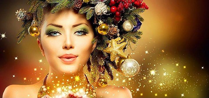 Подарочные сертификаты к Новому Году и Рождеству с номиналом 1000, 1500, 2000 и 2500 грн