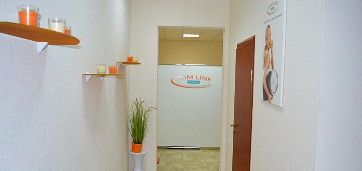 До 10 сеансов LPG-массажа всего тела в центре коррекции фигуры «Slim Line»