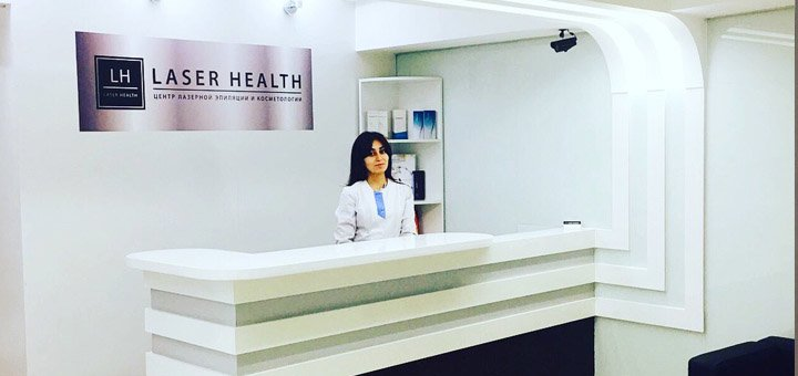 До 7 процедур микродермабразии лица в Клинике «Laser Health»