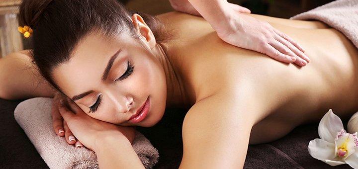 До 7 сеансов массажа спины от салона красоты «ZEFIR»