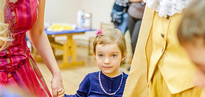8 занятий по раннему развитию и подготовке к школе в «Школе маленьких гениев Алексеевой А. В.»