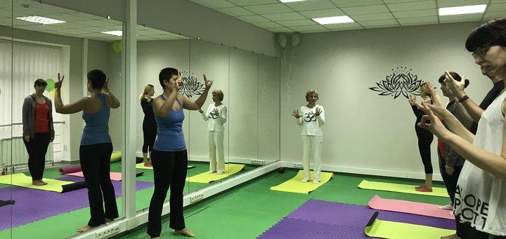 До 12 занятий хатха-йогой, пилатесом, восточными танцами в центре гармонии и здоровья «Лотос»