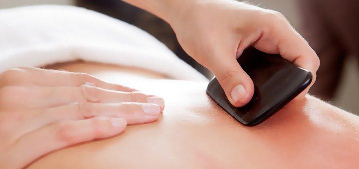 До 3 сеансов массажа Гуаша спины в салоне здоровья и красоты «You Need»