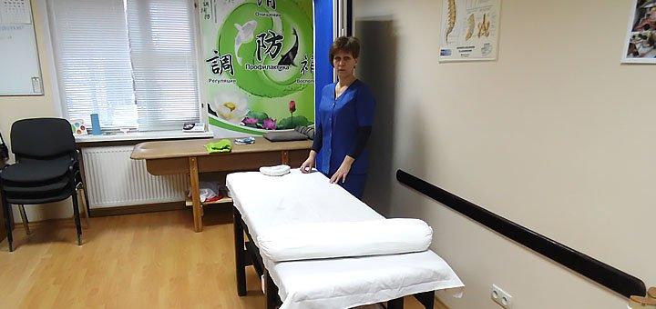 До 5 сеансів масажу всього тіла в «Центрі здоров'я та масажу»