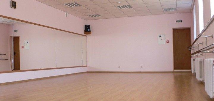 Скидка 30% на абонемент по современной хореографии для взрослых в студи танца «Альфа Денс»