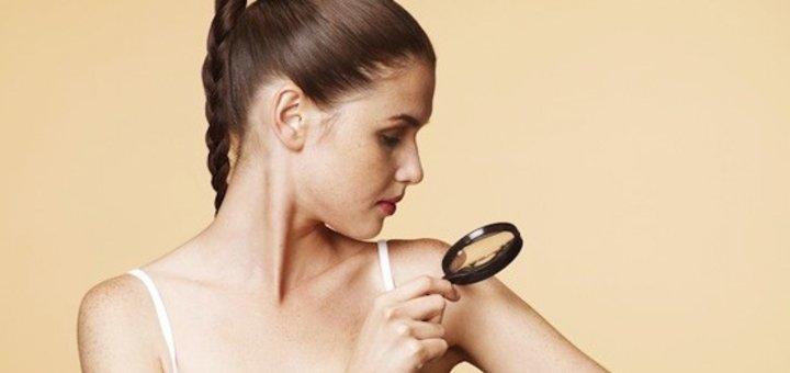 Скидка до 71% на удаление новообразований + консультация дерматолога в студии «DeRmaSpaMile»