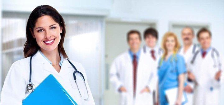 Комплексное обследование гинеколога или маммолога с анализами в клинике «Брак и семья»
