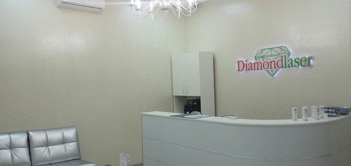 До 3 сеансов удаления рубцов, растяжек, пигментных пятен в клинике «Diamond Laser»