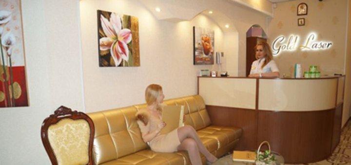 До 8 сеансов лечения грибка ногтей в клинике лазерной косметологии «Gold Laser»