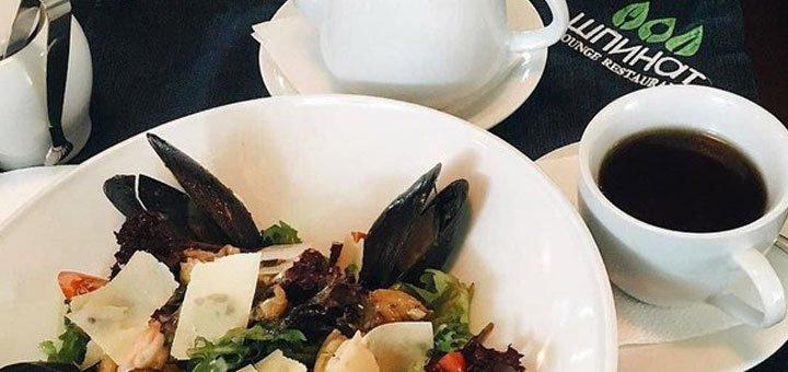 Скидка 50% на блюда кухни в лаунж-ресторане «Шпинат»