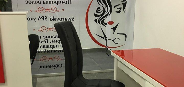До 3 сеансов обрезного или аппаратного маникюра с покрытием в салоне красоты «Козырная дама»