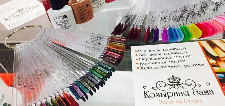 Стрижка горячими ножницами, полировка волос или накрутка локонов в «Козырная дама»