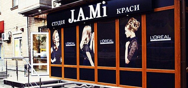 Удаление пигментных пятен, сосудистых дефектов или купероза в студии красоты «J.A.Mi»