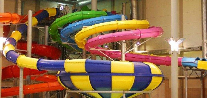 Детский входной билет на целый день посещения аквапарка «Терминал» в феврале