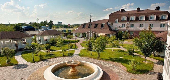 2 дня с завтраками, SPA, бассейном в загородном комплексе «Бабушкин Сад» под Киевом