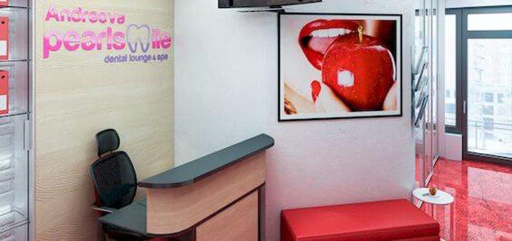 Скидка до 38% на увеличение губ в клинике «Andreeva PearlSmile»