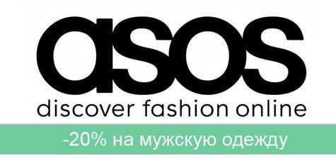 Asos-4654