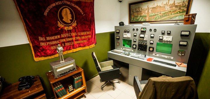 Посещение квест-комнаты «Ядерная угроза» от компании «Questium»