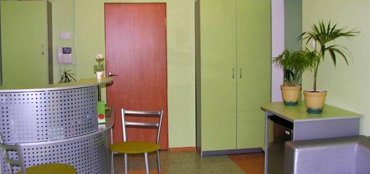 До 5 сеансов SPA-комплекса для лица с эффектом лифтинга и увлажнения в салоне «Витамин»