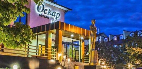 Oscar-photos-exterior-hotel-information