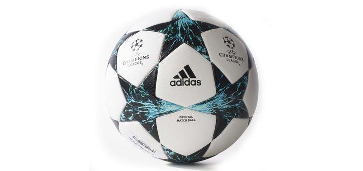 Дополнительная скидка 10% на профессиональный футбольный мяч Adidas Finale