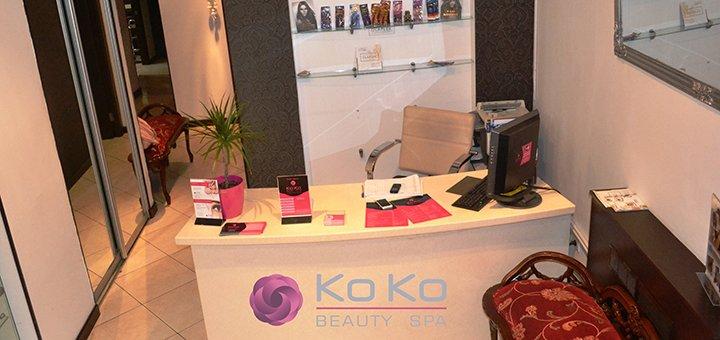 Подарочные сертификаты на SPA-программу «Elit-Spa» в студии «Koko Beauty SPA»