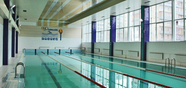 До 10 занятий или месяц безлимитного посещения бассейна в «Спортренд» на Соломенке