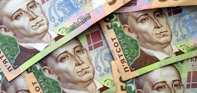 Получи до 3500 грн под 0,01% в день