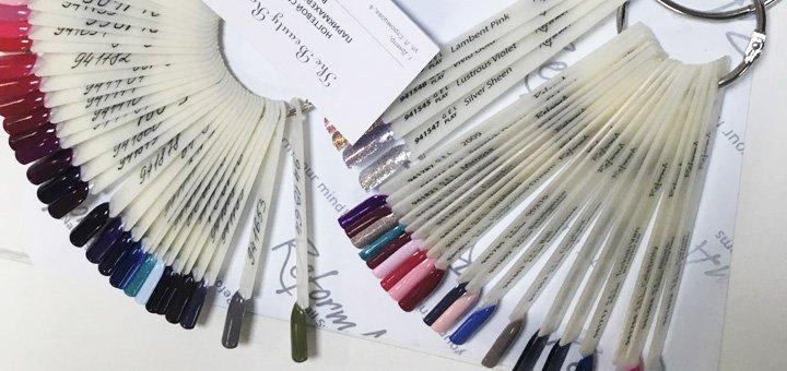 До 3 сеансов маникюра с покрытием гель-лаком, укрепление ногтей в салоне «The beauty room»