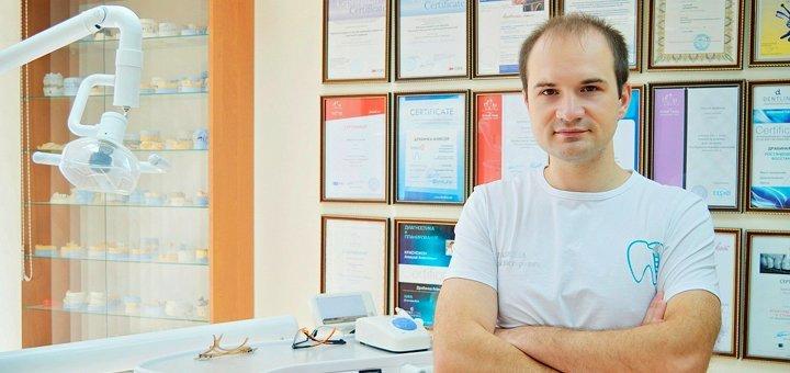Скидка до 73% на профессиональное фотоотбеливание зубов в стоматологии Алексея Драбинки