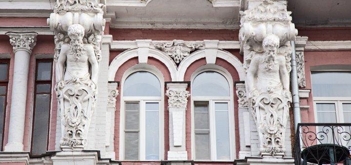Пешеходная экскурсия «Лучшие особняки Киева» с посещением пряничного дворца от «Secret city»