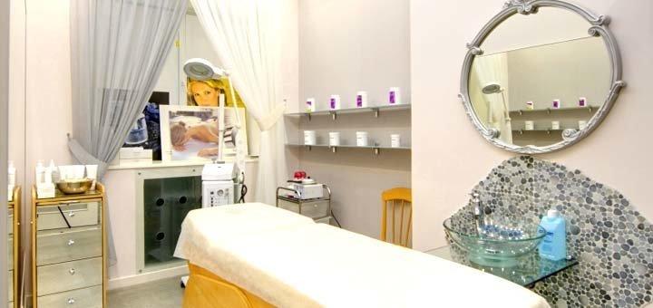 Подарочный сертификат на спа-программу «Баунти» в салоне красоты «Bellagio beauty lounge»