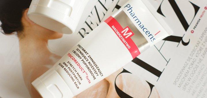 Скидка 20% на аптечную дермокосметику «Фармацерис» в магазине «Фитомаркет»