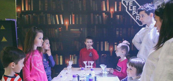 Посещение научного квеста для детей от компании «Teleport 360»