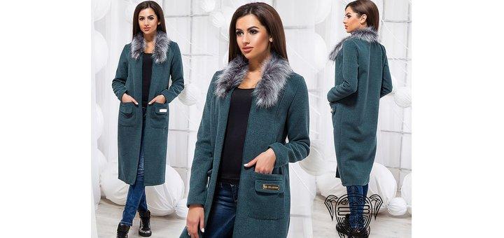 Скидки до 50 % на все пальто от магазина «La-Sveet»
