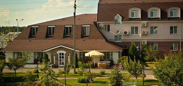 2 дня отдыха с завтраками, SPA, бассейном в загородном комплексе «Бабушкин Сад» под Киевом