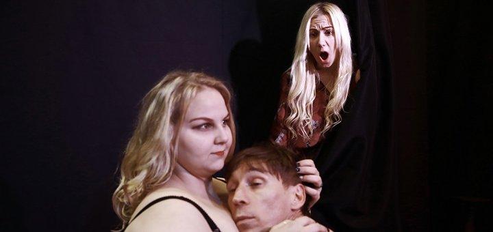 Скидка 50% на билеты на спектакль Александра Волоса «З значит зависть» в студии «Dark Sofit»